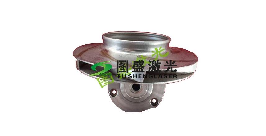 水泵叶轮穿透焊