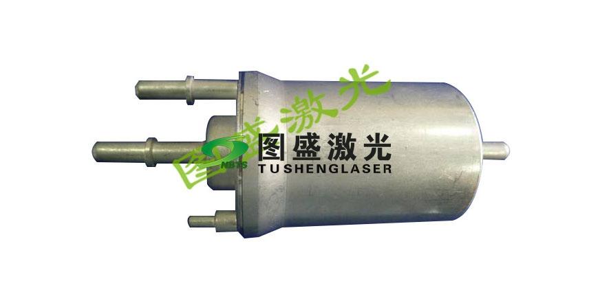 铝合金汽油滤清器
