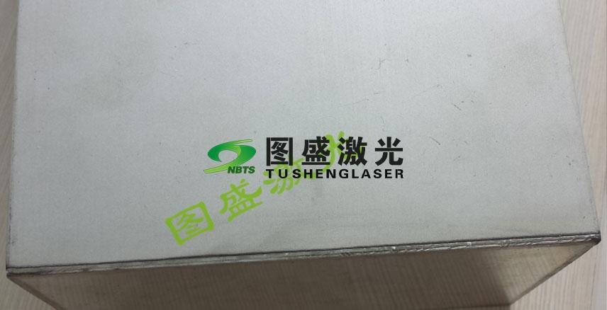 铝合电池盒焊接